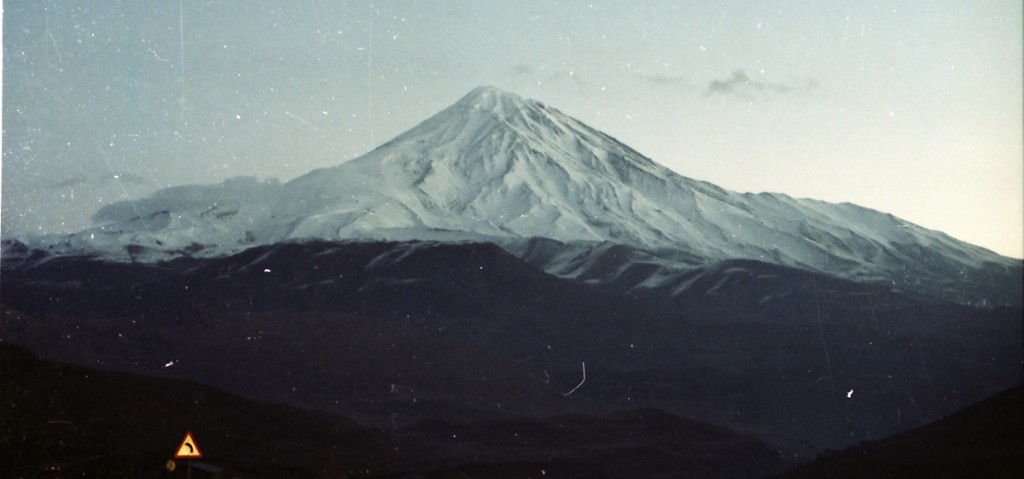 Mount Ararat, where Noah's ark landed